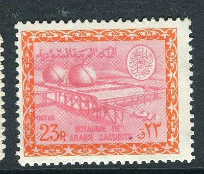 SAUDI ARABIA;   1966 Oil & gas Cartouche II Mint hinged 23p. value