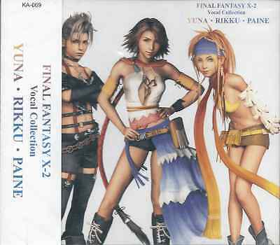 Final Fantasy X-2 Soundtrack Vocal Collection: Yuna / Rikku / Paine - New