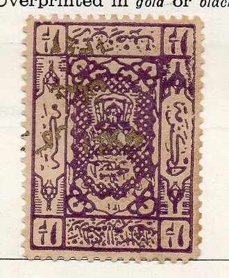 Hejaz Nejd 1924-25 Early Issue Fine Mint Hinged Optd 1.5p. 119930
