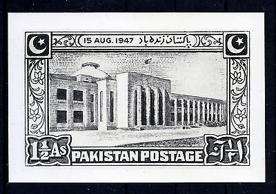 PAKISTAN, PHOTOGRAPHIC PROOF, 15 AUGUST 1947, 10 x 5 CM, 1 1/2 ANNA, RARE