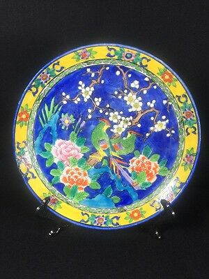 Antique Japanese Hand Painted Pheasant Pair Colbalt Blue Yellow Decorative Plate