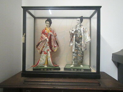 Vintage Japanese Dolls in Display Case
