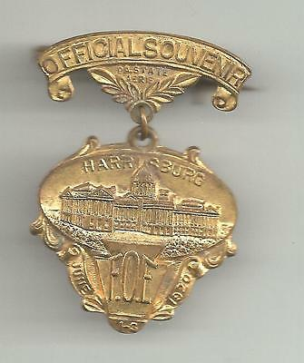 PA.Harrisburg 1920 F.O.E Badge with State Capital in center