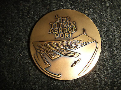 State of Israel Coin Medal IGCMC 1966 Ashdod Port / Israel Ports Authority