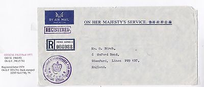 Hong Kong China 1979 Official Paid Registered D297 N27 GF395 Cover from HK PBGPO