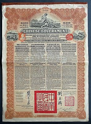 1913 China: The Chinese Government, £20 Reorganisation Gold Loan w/ coupons