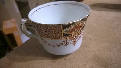 Queens Fine Bone China Cup Only