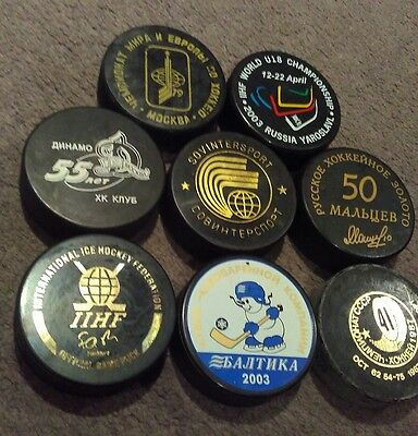 8 x Ice Hockey Pucks