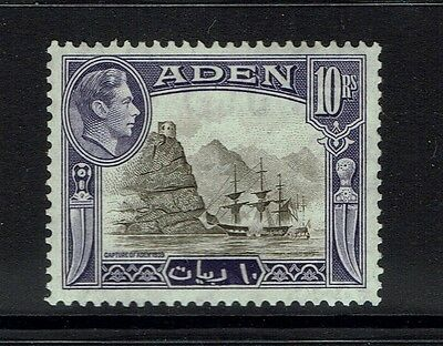 Aden SG# 27 - Mint Never Hinged - Lot 032017