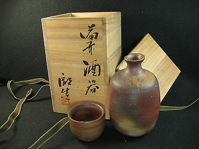 Antique Japanese Signed Bizen Sake Set  Sake Cup Bottle W/ Paulownia Kiri Box