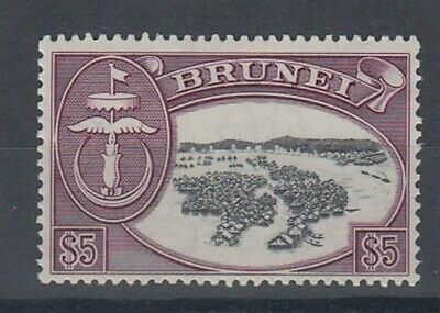 Brunei 1952 $5 Water Village Mint (Id:757/d45727)