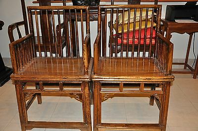 Pair of Antique Chinese Walnut Wood Chairs
