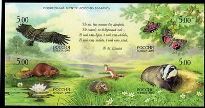Belarus fauna 2005 block imperforated proof!!