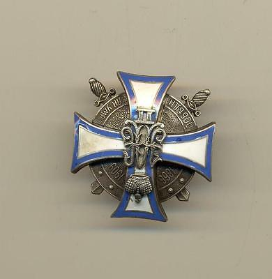 Russian Imperial Military Sterling Silver Badge order medal (#1070)
