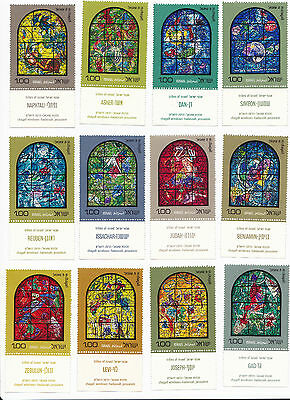 Complete set of 12 Chagall stained windows Israel stamp issues MNH
