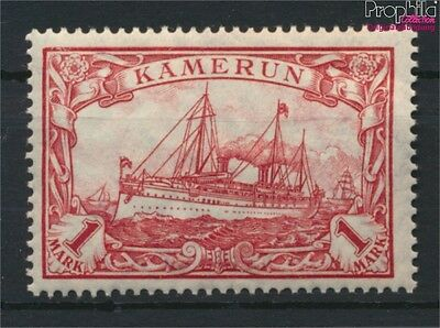 Cameroon, German Colony 24I A hinged 1915 Imperial Yacht Hohenzollern (9030078