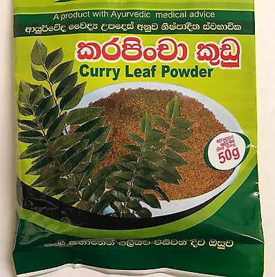 CURRY LEAF / LEAVES POWDER, FOR COOKING & DRINKING 50g Organic BUY2GET1FREE