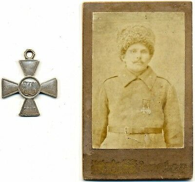 Antique Original Imperial Russian St George  Silver Cross 4 and photo (1083)