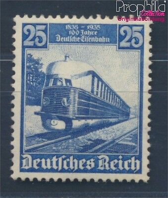 German Empire 582 MNH 1935 German Railways VT 04 (8578608