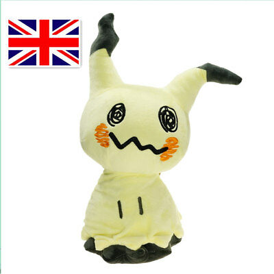 New Pokemon Center Original Limited Plush Doll Mimikyu /Mimikkyu Kids Toys