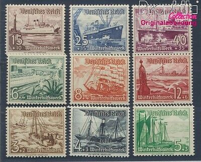 German Empire 651-659 unmounted mint / never hinged 1937 Vessels (8496739