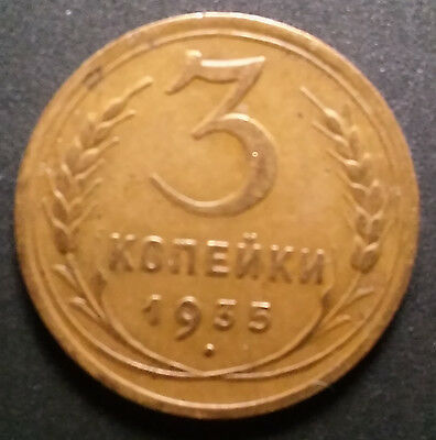 3 Kopecks 1935 USSR (Russia), new type