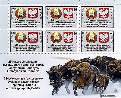 Belarus 2017 25 years of diplomatic Belarus and Poland bison BY132 MNH**