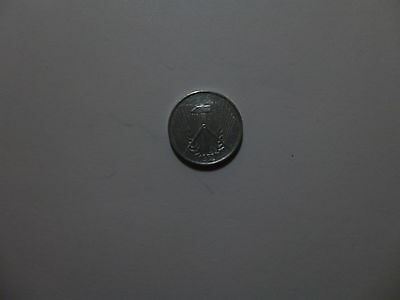 Old East Germany Coin - 1952 A 1 Pfennig - Circulated