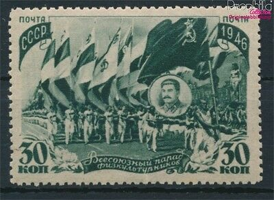 Soviet-Union 1047 unmounted mint / never hinged 1946 Sports (9018904