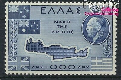 Greece 576 unmounted mint / never hinged 1950 Fight to Crete (8882652