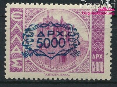 Greece 529b unmounted mint / never hinged 1946 clear brands - Print (8882656