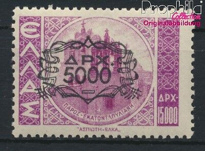 Greece 529a unmounted mint / never hinged 1946 clear brands - Print (8882657