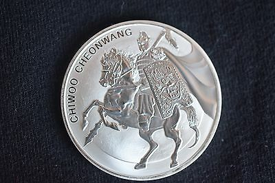 2017 South Korea Chiwoo Cheonwang 1 oz. Silver Medal .999 BU 1 Clay