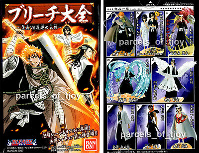 Bandai Bleach Complete Works 3 III  JUSTICE VS CRIMES OF TREASON Trading Figures