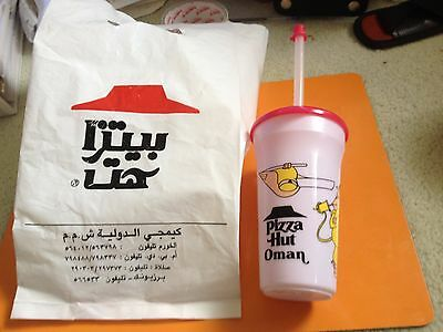 Vintage PIZZA HUT OMAN Drink Cup and Bag - Foreign Pizza Hut Middle East RARE!!