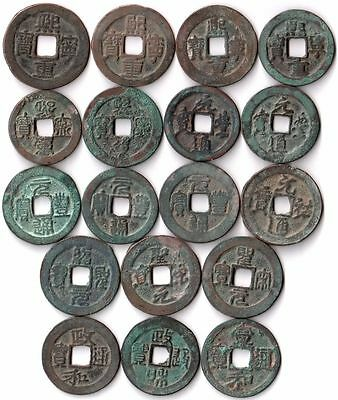 90 mixed Ancient China LARGE 2-cash Coins, 18 diff. x 5 Sets, AD 1071-1125