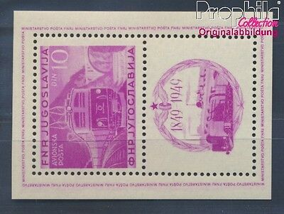 Yugoslavia block4a unmounted mint / never hinged 1949 Railway (8305335