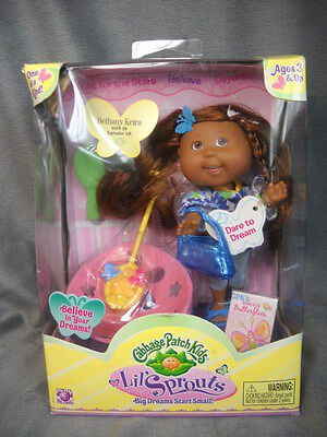 Rare Cabbage Patch Lil' Sprouts Ethnic Black African American Latina- New In Box