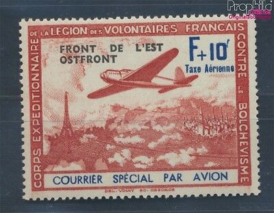 France  German cast WW2 V / III MNH 1942 LVF (7715231