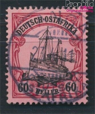 German-Eastern Africa 37 proofed used 1906 Imperial Yacht Hohenzollern (8983986