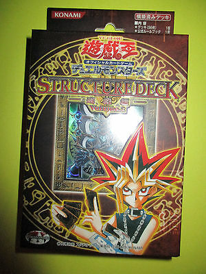 Yu-Gi-Oh! Structure deck Yugi volume 2, OCG japan : short printed, very rare