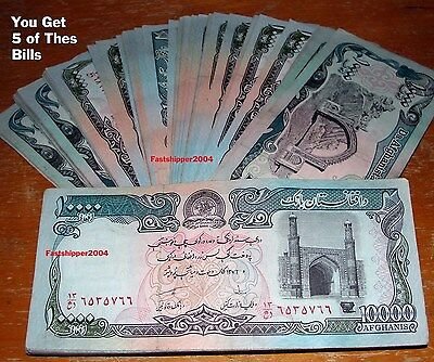Afghanistan Afghani Taliban Banknote Money Currency Note Lot 5 Bills World Asia