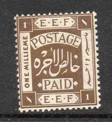 Palestine 1920s Early Issue Fine Mint Hinged 1m. 161209