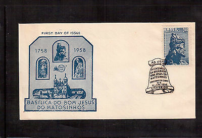Brazil 1958 First Day Cover, # 871 Anniversary Japanese Immigration To Brazil !!
