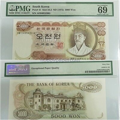 South Korea 1972P# 41 5000 Won PMG 69 GEM UNC Rare Scarce