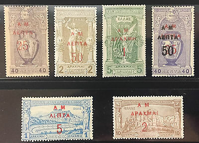 Greece 159-164 - Complete Set Early Mint Singles - Surcharged In Red And Black