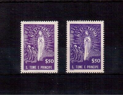 St. Thomas & Prince Islands 1948 #351 Vf Nh Lady Of Fatima, 2 Different Shades