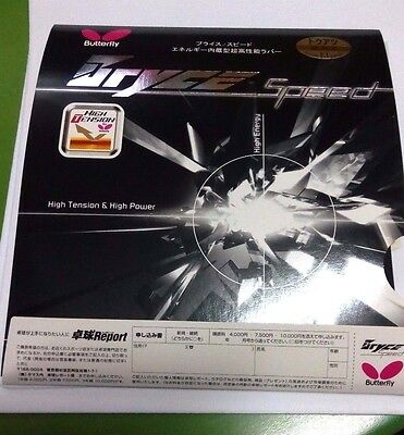 Genuine BUTTERFLY BRYCE SPEED TABLE TENNIS RUBBER  BLACK COLOR RUBBER 2.1MM.