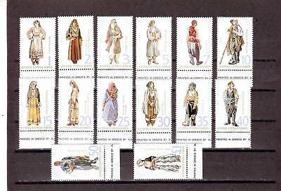 CYPRUS - SG863-876 MNH 1994 TRADITIONAL COSTUMES DEFINITIVES 1c - £1