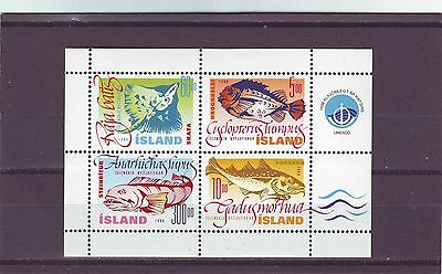 ICELAND - SGMS901 MNH 1998 FISH - 1st SERIES